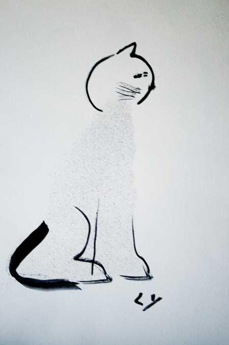 'cat' by Liu. Watercolour.